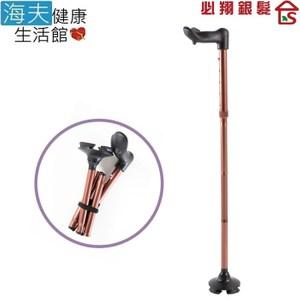 【海夫】必翔 拐杖 可折疊/四腳/左右手/手杖(YK7453-1)左手專用