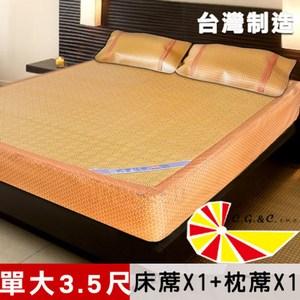 【凱蕾絲帝】台灣製造-厚床專用柔藤紙纖床包涼蓆二件組-單人加大3.5尺