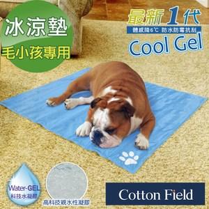 棉花田【北極熊】極致酷涼多功能寵物涼墊(61x76cm)藍