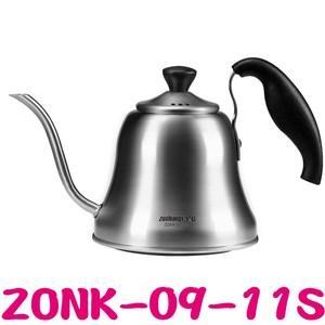 【日象】不鏽鋼咖啡沖泡茶壺-1.1L(ZONK-09-11S)