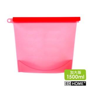 宜居家矽膠食物密封保鮮袋x8入(1500ml)紅色