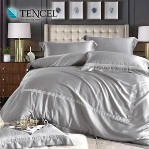 60支刺繡素色萊賽爾天絲兩用被床包組 時尚款冰岩灰(雙人)