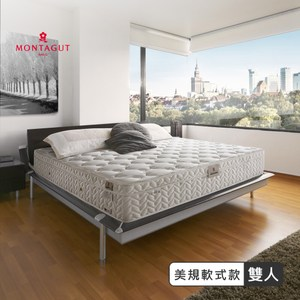 MONTAGUT-三線美式軟床墊雙人5尺