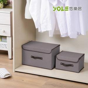 【YOLE悠樂居】棉麻掀蓋防塵2件收納箱-灰(4組)
