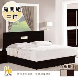 ASSARI-(白橡)楓澤房間組二件(床片+側掀床架)單人3.5尺