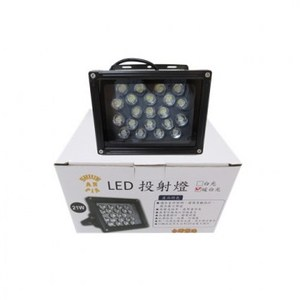 BCC 21W LED投射燈(暖白光)