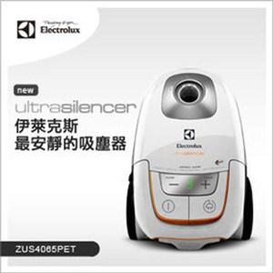 伊萊克斯 Ultrasilencer 吸塵器 ZUS4065PET