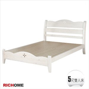 【RICHOME】洛克雙人床