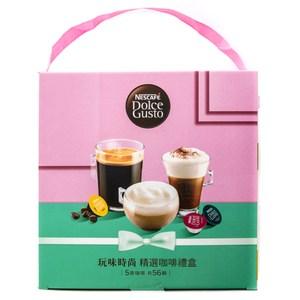 雀巢 咖啡膠囊禮盒 56顆入 2019 5種精選口味