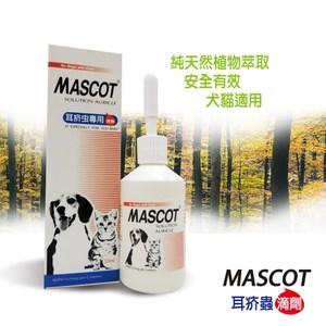【MASCOT】耳疥蟲滴劑 30ml(J213B02)
