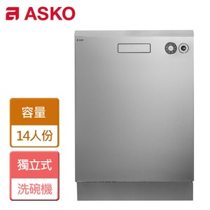 【ASKO 賽寧】獨立式洗碗機-不銹鋼-無安裝服務-DFS143I.S