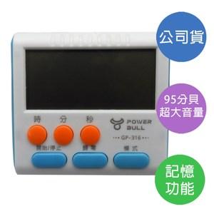 【聖岡科技】動力公牛  24小時超大螢幕正倒數 計時器(GP-316)