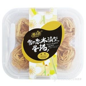 【TRUEFOODS臻盛食】雪之戀 水滴型千層蛋捲-原味(4入組)
