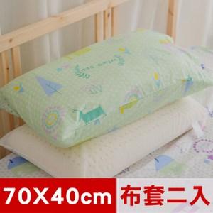 【米夢家居】夢想家園系列-精梳純棉信封式標準枕通用布套-青春綠(二入)