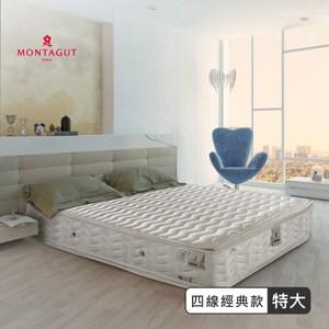 MONTAGUT-四線獨立筒床墊雙人特大6x7尺