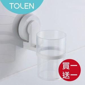 Tolen 強力無痕吸盤-Hyco吸哈扣-單杯架(白)-(買1送1)