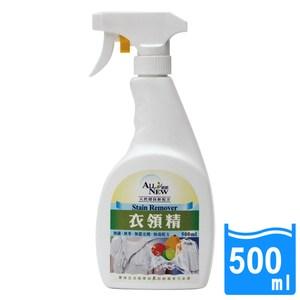 【統新】衣領精-500ML