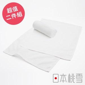 日本桃雪【綁頭毛巾】超值兩件組 白色