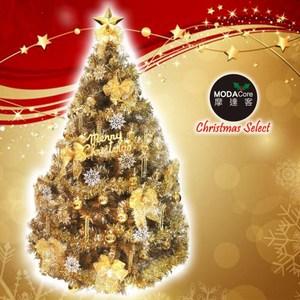 摩達客7尺210cm豪華氣質霧金系裝飾聖誕樹金色系配件組不含燈