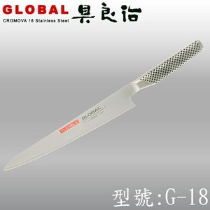 【YOSHIKIN具良治】日本GLOBAL專業G-18切肉刀37公分