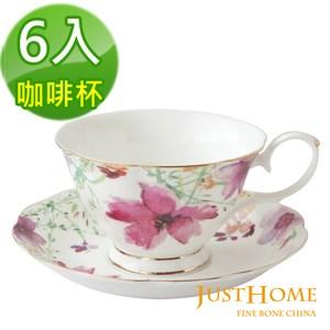 Just Home潘朵拉新骨瓷6入咖啡杯盤組(不附收納架)