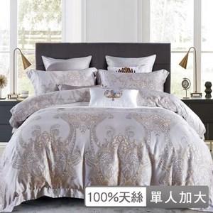 【貝兒居家寢飾生活館】頂級100%天絲鋪棉涼被床包組(單人/斯圖亞特 )
