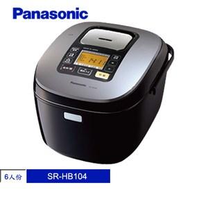 Panasonic 國際牌 6人份IH電子鍋 SR-HB104