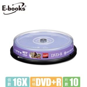 E-books 晶鑽版 16X DVD+R 10片桶紫