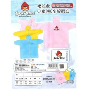 [特價]【海夫健康生活館】憤怒鳥兒童PVC全開雨衣粉紅色 M