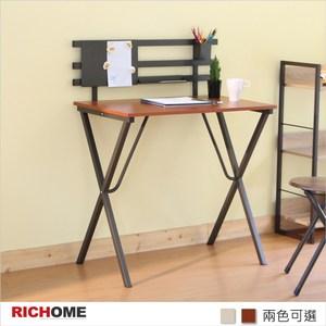 【RICHOME】布萊爾功能書桌-2色胡桃木色