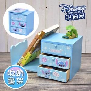 【迪士尼Disney】史迪奇 桌上三層收納盒 抽屜盒 書架 桌上收納