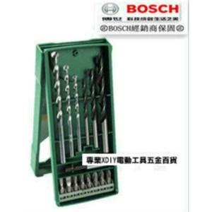 德國 BOSCH 博世 15件 X-line 套裝組