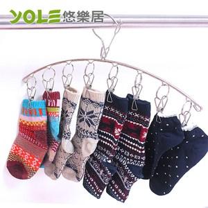 【YOLE悠樂居】不鏽鋼防風弧形8夾衣架(2入)#1228045