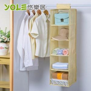 【YOLE悠樂居】水洗棉麻五格衣櫃收納掛袋-米(2入)
