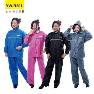 JAP 新式型兩件式時尚風雨衣R-201- L-桃紅