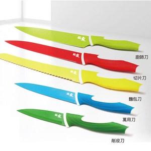 鍋霸 繽紛五件刀具組 DL-0034