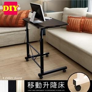 IHouse-DIY 巴克居家多功能移動升降桌-木紋黑