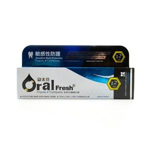 Oral Fresh 歐樂芬敏感性防護蜂膠牙膏120g