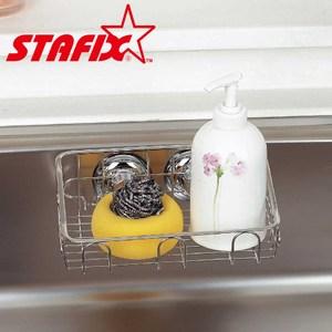 【韓國原裝進口STAFIX】不銹鋼菜瓜布瀝水架(中)20.5X13.7X7CM