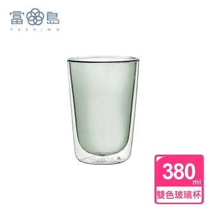 【FUSHIMA 富島】Addicted系列-雙層玻璃杯380ML-黑