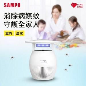 SAMPO聲寶 吸入式強效UV捕蚊燈-白 ML-WK03E-W