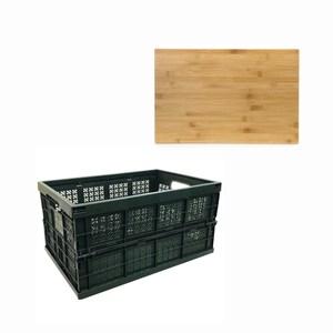(組) 摺疊小收納籃-淺綠 + 桌板 小
