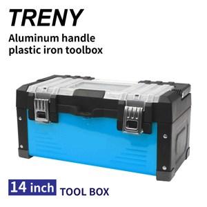 """TRENY 鋁把手塑鐵工具箱-14"""""""