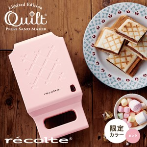 recolte日本麗克特Quilt格子三明治機-櫻花粉(限定款)