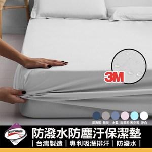 [特價]【買一送一】護理級 台灣製造 防潑水防塵防汙床包式保潔墊(三尺寸任選)雙人*2(甜美粉)