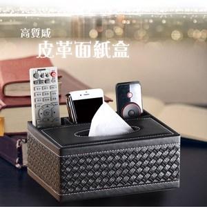 【三房兩廳】皮革面紙盒-大(編織款)