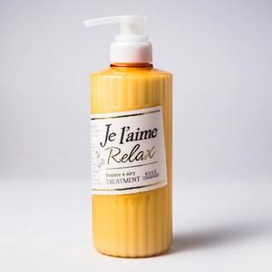KOSE植物性蓬鬆空氣感護髮乳(花果香/細軟髮用)500ml