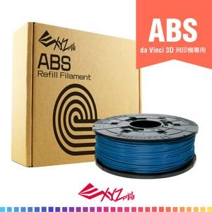 ABS 600G 蔚藍色補充包
