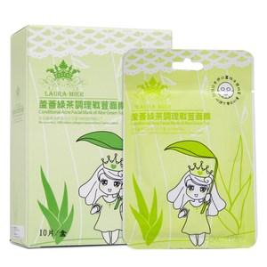 Laura-Mier勞拉蜜兒 蘆薈綠茶調理戰荳面膜(10片/盒)