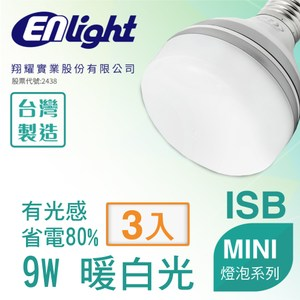 【Enlight】ISB-MINI 9W微波感應式球泡燈3入(暖白光)